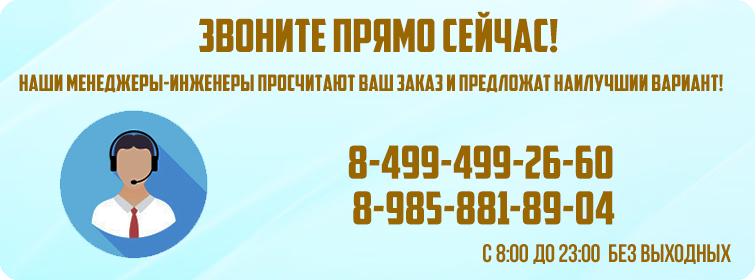 Телефон ГрандШкаф контакты
